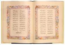 Iran - Wikipedia